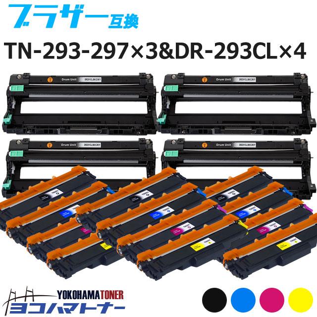 TN-293-297 ブラザー 4色×3セット互換トナーカートリッジ+ドラムユニット×4セット 内容:TN-293BK(ブラック) TN-297C(シアン) TN-297M(マゼンタ) TN-297Y(イエロー) DR-293CL 対応機種:HL-L3230CDW / MFC-L3770CDW 【互換トナー】