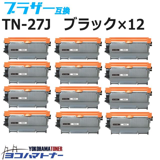 TN-27J ブラザー ブラック×12セット互換トナーカートリッジ 内容:TN-27J 対応機種:HL-2130 / HL-2240D / HL-2270DW / DCP-7060D / DCP-7065DN / MFC-7460DN / FAX-7860DW / FAX-2840 宅配便で送料無料【互換トナー】