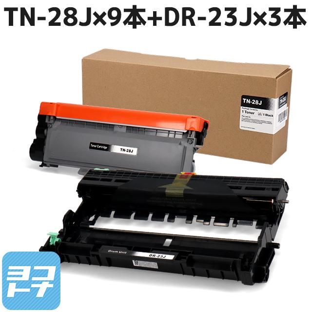 TN-28J ブラザー ブラック×9セット互換トナーカートリッジ 内容:TN-28J DR-23J 対応機種:DCP-L2520D / DCP-L2540DW / FAX-L2700DN / HL-L2320D / HL-L2360DN / HL-L2365DW / MFC-L2720DN / MFC-L2740DW / HL-L2300