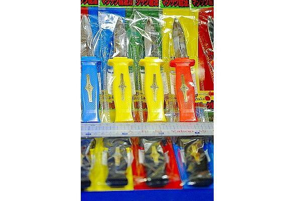 流行 昔懐かしい マジック魔法刀 ゆうパケットorネコポス送料込み 2個セット 国内在庫