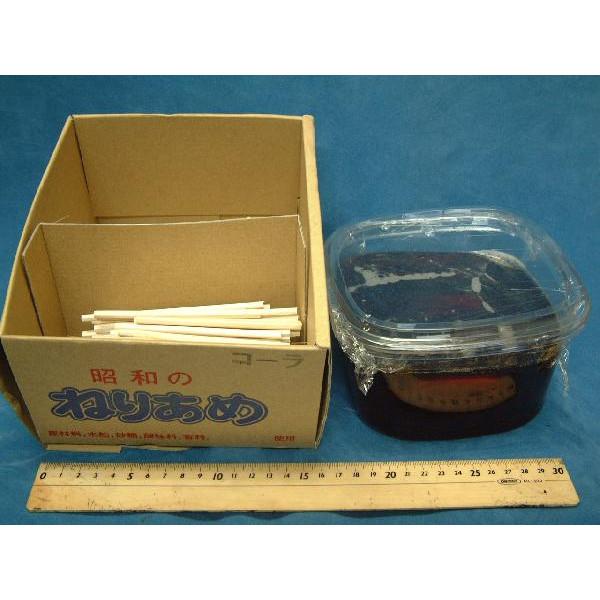 夏祭りに 昭和 正規品送料無料 ねりあめ イベント用 1.3kg 激安価格と即納で通信販売