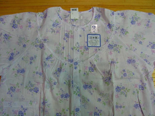 【夏物】クレープ半袖・七分袖・長袖女性パジャマ(5L)