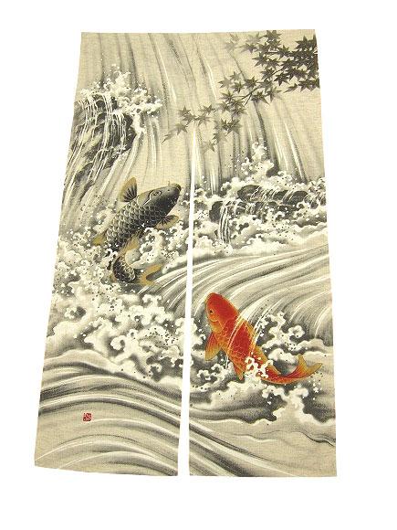 のれん 鯉の滝登り 日本製