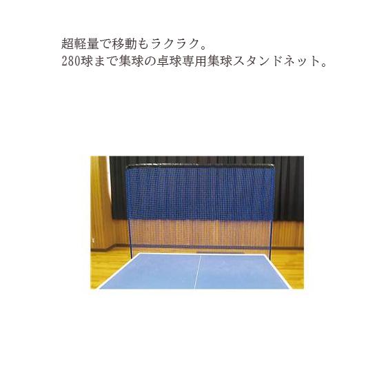 卓球ネット トレーニング 卓球 ネット 卓球ネットの高さ(nx2819)