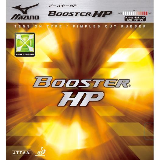 ミズノ 卓球ラバー ブースターHP 09nbspブラック 18rt21109 商店 全国一律送料無料