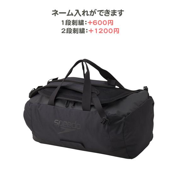 【名入れできます】 水泳 リュック バッグ スイミング スピード スポーツ ダッフルエクスプローラー(se21910)