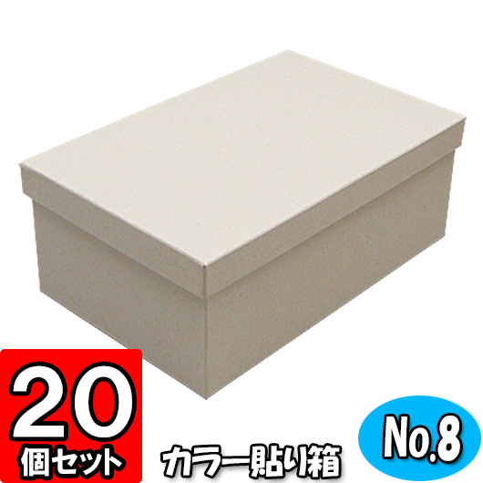 What S The Standard Size Of A Shoe Box