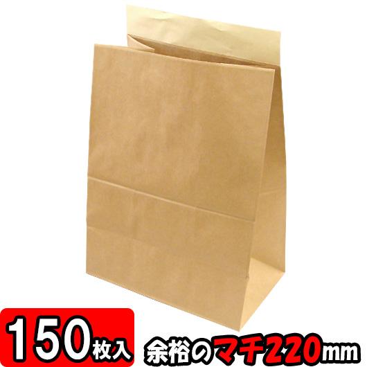 【あす楽】宅配袋 ビッグ35 150枚セット 【テープ付き 紙袋 発送用 宅急便 袋】【宅配袋セット】