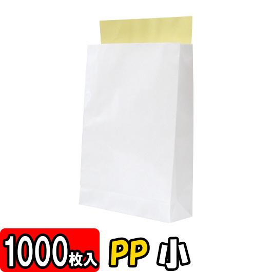 택배봉투 PP래미네이트바닥 골판지 붙어 있는[소] 1000장 세트