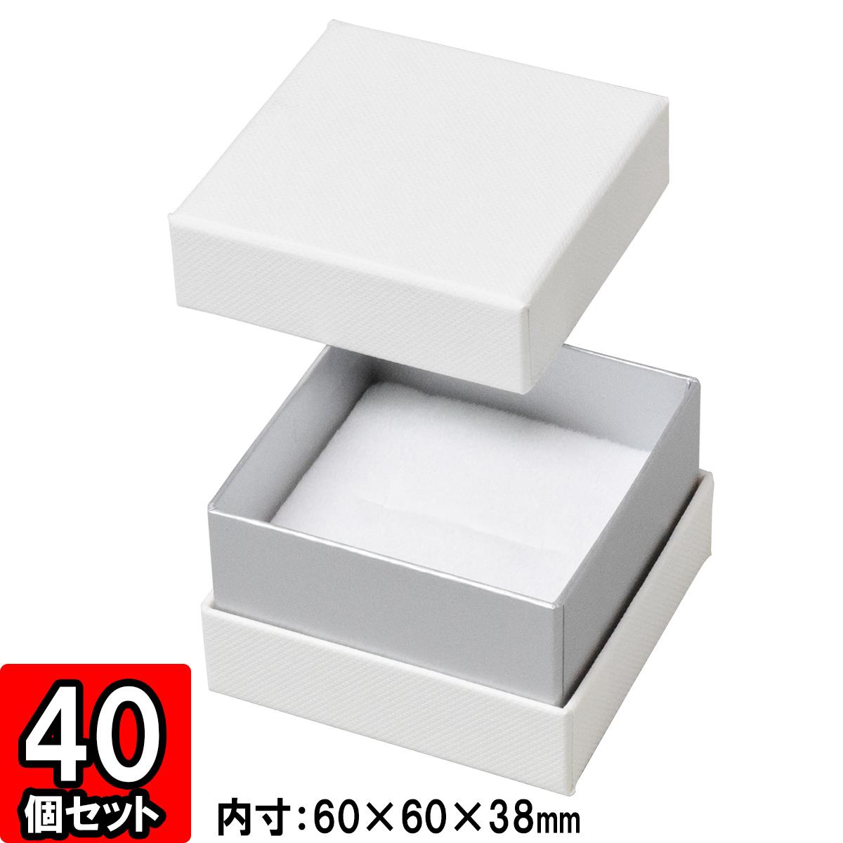 【※メーカー直送品につき代引不可】COMBI BOX【7150REP】【白】 40個セット ジュエリーボックス ギフトボックス アクセサリーボックス ギフト プレゼント 宝石 箱 リング 指輪 イヤリング ピアス jewelry box gift box accessory box
