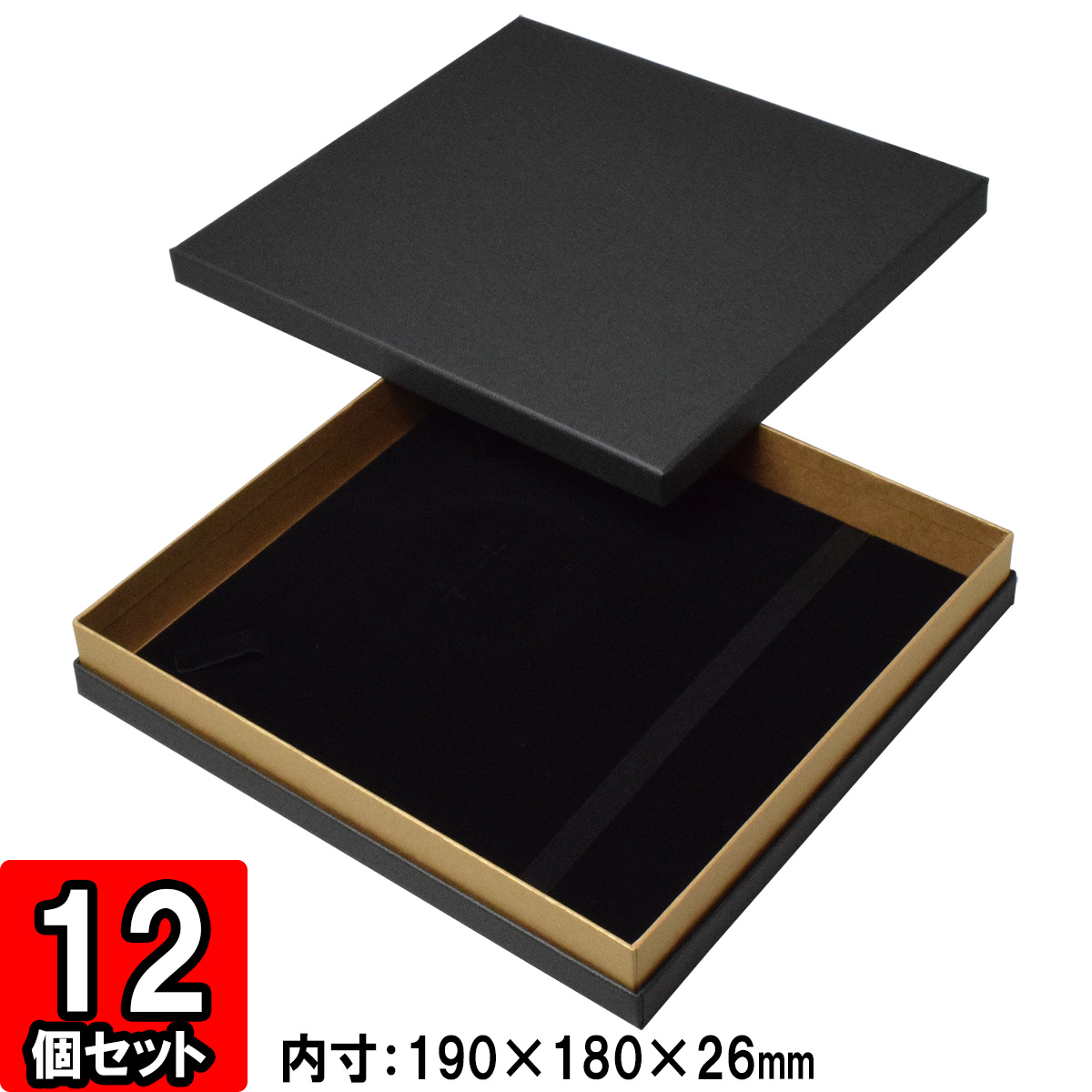 【※メーカー直送品につき代引不可】COMBI BOX【7151N】【黒】 12個セット ギフトボックス アクセサリーボックス ギフト プレゼント 箱 ネックレス gift box accessory box