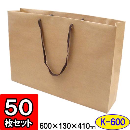 【あす楽】ブーツ用紙袋 クラフトK-600 50枚セット 手提げ袋 【手提げ紙袋 店舗用品 業務用 未晒 紙袋 手提げ 紙バッグ ペーパーバッグ】【茶 ベージュ】
