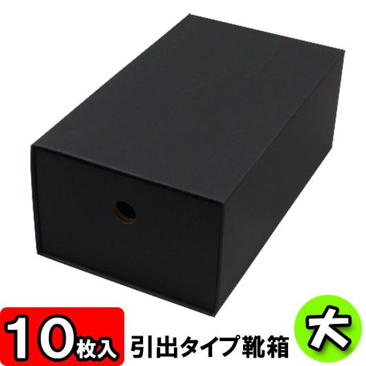 화상[인출 타입]대(320×180×120) 흑 10장 세트