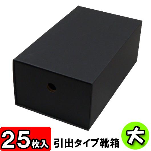 화상[인출 타입]대(320×180×120) 흑 25장 세트