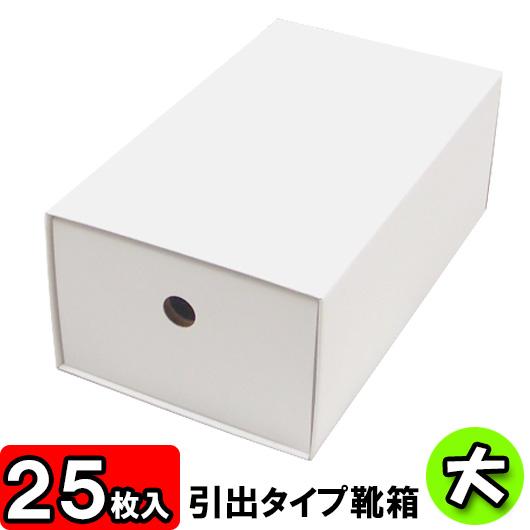 화상[인출 타입]대(320×180×120) 흰색 25장 세트