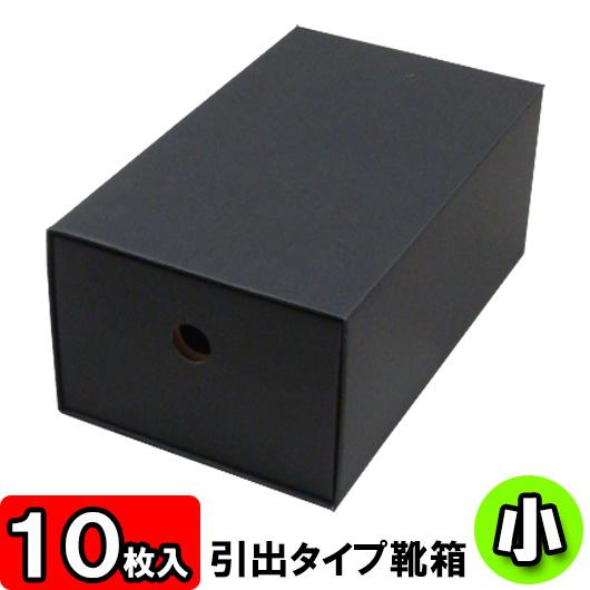 화상[인출 타입]소(280×160×115) 흑 10장 세트