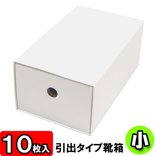 화상[인출 타입]소(280×160×115) 흰색 10장 세트