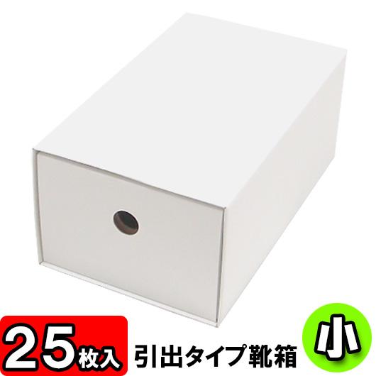화상[인출 타입]소(280×160×115) 흰색 25장 세트