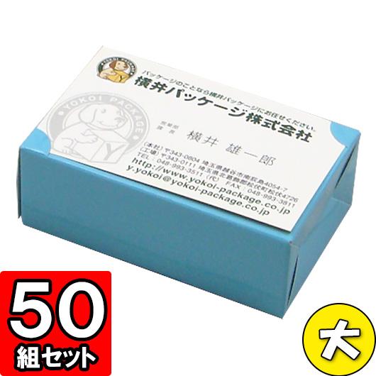 yokoi package rakuten global market 50 pieces of business card