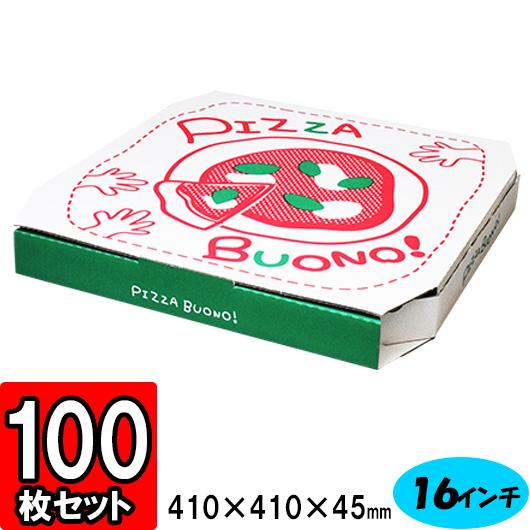 【メーカー直送品につき代引不可】ピザ箱 ボーノ柄 16インチ【12-223】 100個セット 【ピザボックス 店舗用品 業務用 まとめ買い ピザ テイクアウト 紙容器 宅配用 ピザ デリバリー用 持ち帰り用 BOX】