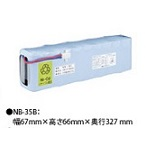 JVCケンウッド 非常・業務用放送設備ニッケルカドミウム蓄電池(160W用)NB-35B