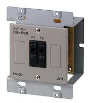 ビクター 非常・業務用放送設備スピーカー回路分割ユニットEM-D2