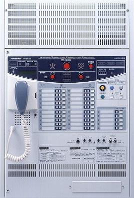 パナソニック 壁掛形非常用放送設備20局60W/120W/240W/360W対応WK-EK120A