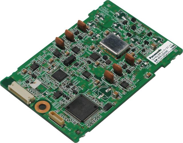 パナソニック 800MHz帯ワイヤレスチューナーユニットWX-UD500
