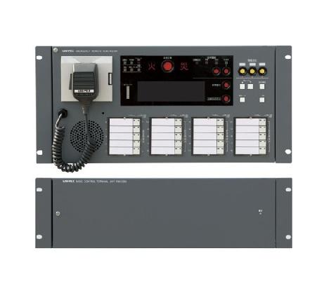 ユニペックス 非常用放送設備ユニットセットRUS-3000