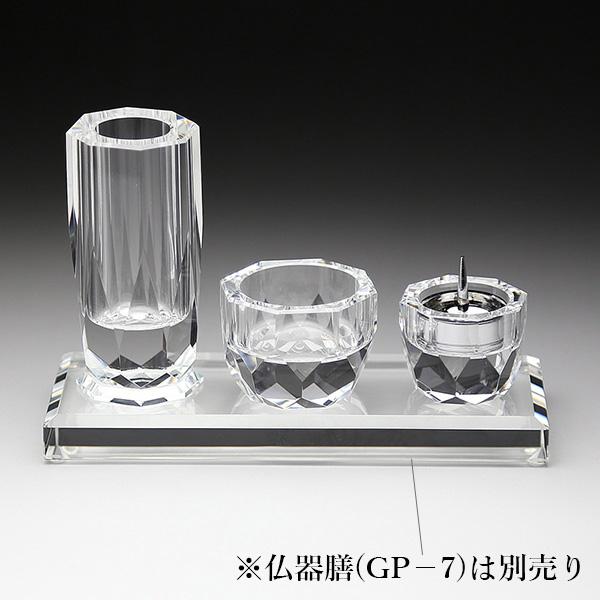 ペット用仏具 3具足 3点セット GP-4ソフィアクリスタル クリスタルガラス ペット供養 花立 香炉 燭台 お盆 お彼岸