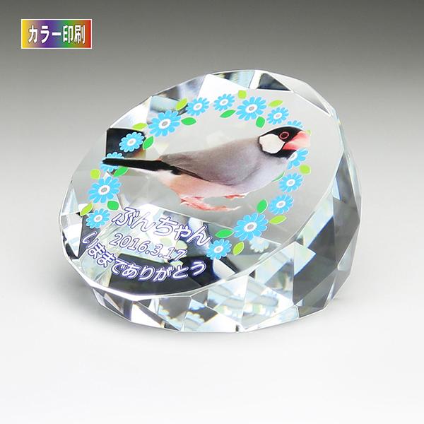 ペット用仏具 ペット位牌 側面ダイヤカット 丸型Lサイズ KP-21Uソフィアクリスタルクリスタルガラス ペット供養 カラー印刷 お盆 お彼岸