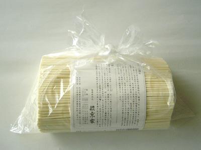稲庭手揉饂飩 徳用1kg入り