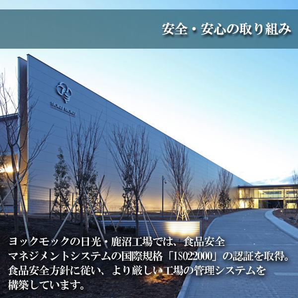 工場 ヨックモック 関東近郊の「工場直売アウトレット」12選!グルメ、スイーツがお得すぎ! じゃらんニュース