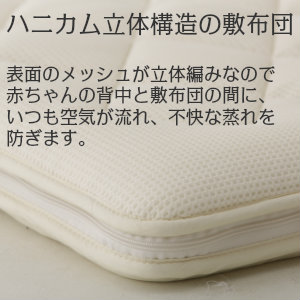 Baby duvet set made in Japan down organic baby bedding 7 points set organic cotton W gauze dot covered