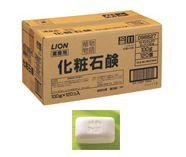 【送料無料】植物物語 化粧石鹸 業務用 100g 1ケース 120個入り