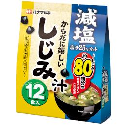 ハナマルキからだにやさしい 減塩 しじみ汁【12食】10袋×4・1食=20円