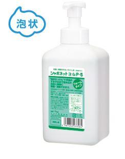 除菌殺菌 ウイルス除去 ウイルス対策に シャボネット ユ ムP-5 1kg 贈呈 手洗いと同時に殺菌 サラヤ 無香料 手洗い用石けん液 消毒 ハンドソープ 激安通販ショッピング