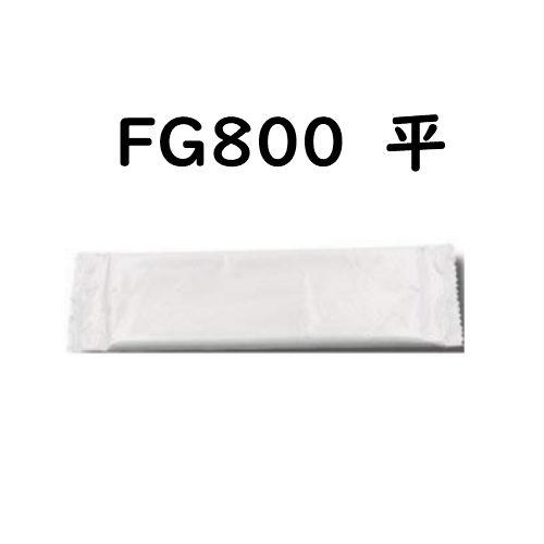 送料無料 高級タイプ 紙おしぼり FG800 カード決済可 100枚×8PK 人気上昇中 平 業務用 開店記念セール