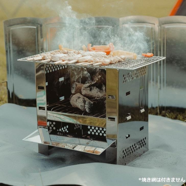 おすすめ 送料無料 ヨーラー メイルオーダー YOLER スマートフォールディングコンロ バーベキュー 2-4人用 3段調節 A4型焚き火台 爆安プライス YR-GS003 折りたたみコンロ