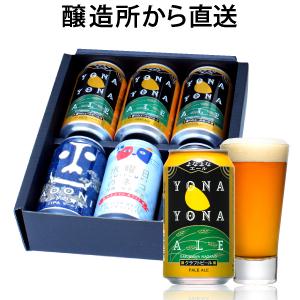 お中元4種10缶