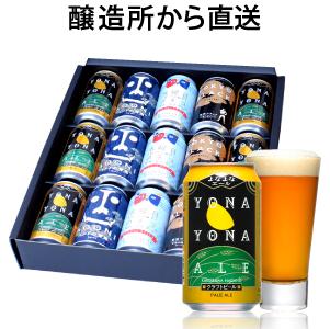 15缶ギフト