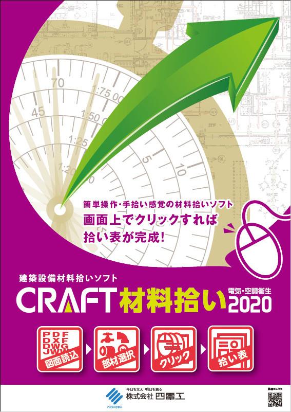 スーパーセール期間限定 2020 CRAFT 材料拾いCRAFT 材料拾い 2020, ツクミシ:ca0d53a9 --- verandasvanhout.nl