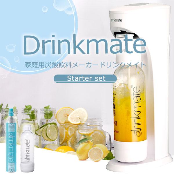 炭酸水メーカー ドリンクメイト Drinkmate スターターセット ホワイト DRM1001 炭酸 家庭用 スパークリング ヒルナンデス!
