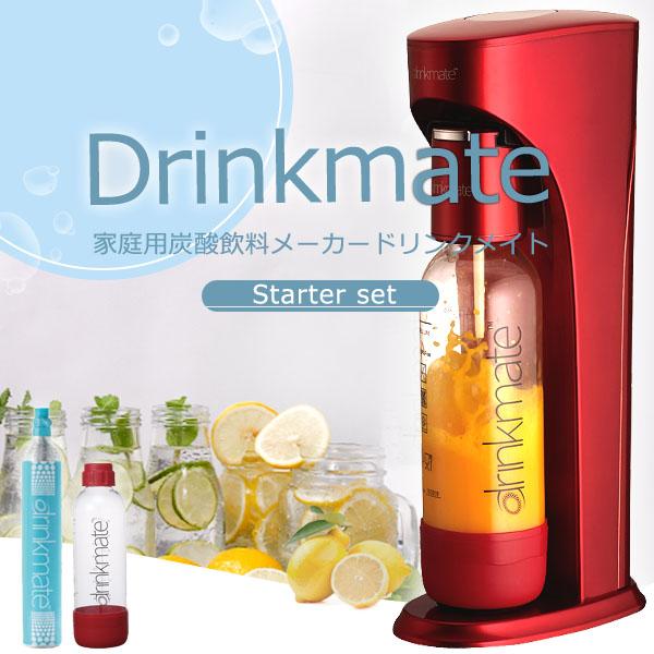 炭酸水メーカー ドリンクメイト Drinkmate スターターセット レッド DRM1002 炭酸 家庭用 スパークリング ヒルナンデス!