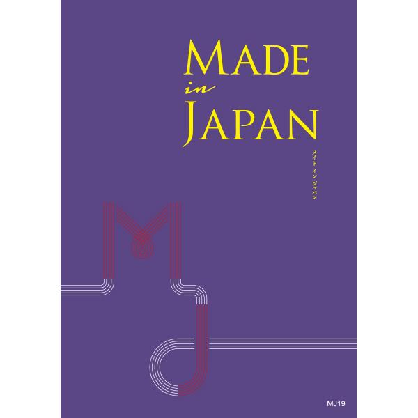 Made In Japan メイドインジャパン <MJ19> 日本 御祝 内祝