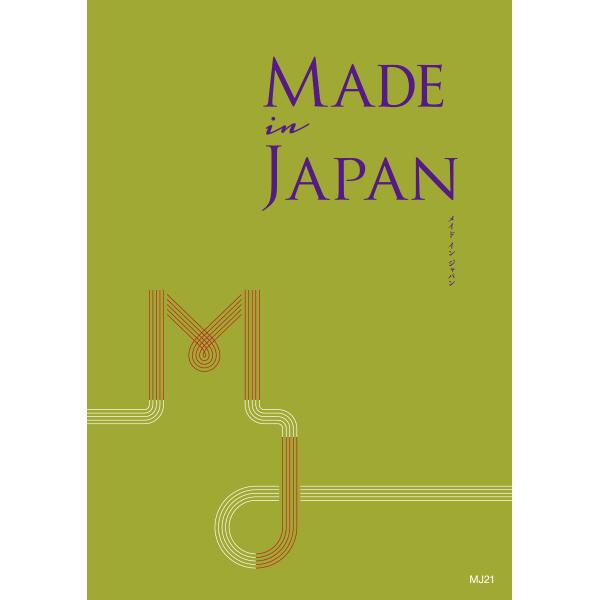 Made In Japan メイドインジャパン <MJ21> 日本 御祝 内祝