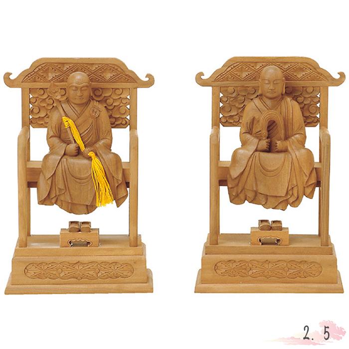 仏像 白檀 太祖・高祖 2.5寸 仏具 仏教 本尊 仏壇 Butsuzo a Buddhist image a statue of Buddha
