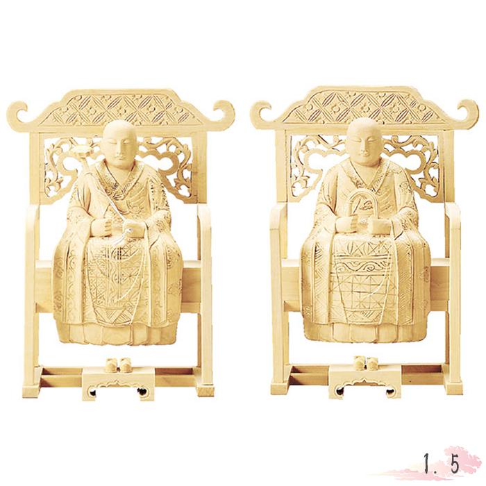 仏像 総柘植 常済・承陽(太祖・高祖) 金泥書 1.5寸 仏具 仏教 本尊 仏壇 Butsuzo a Buddhist image a statue of Buddha