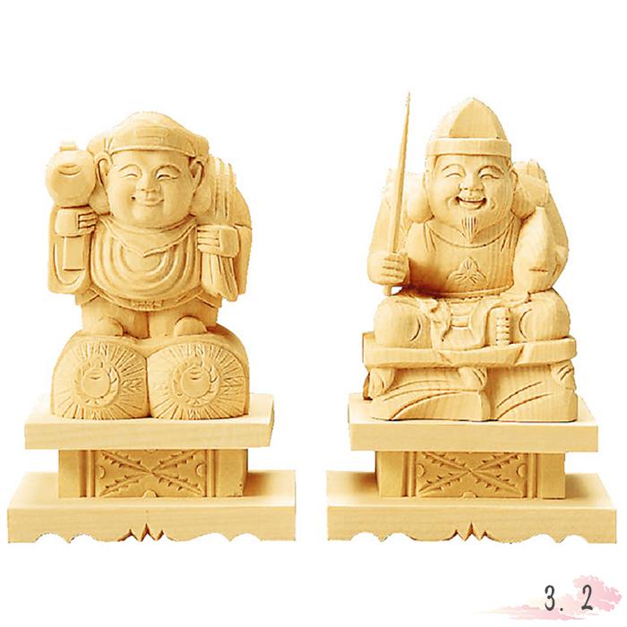 仏像 総白木 恵比寿・大黒天 台付 3.2寸 仏具 仏教 本尊 仏壇 Butsuzo a Buddhist image a statue of Buddha