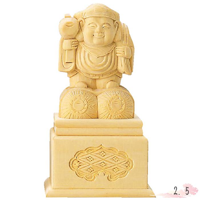 仏像 総白木 大黒天 高台付 2.5寸 仏具 仏教 本尊 仏壇 Butsuzo a Buddhist image a statue of Buddha